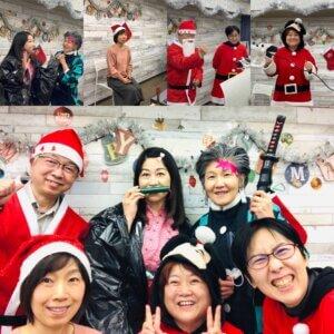 Zoomクリスマス2020|こごえ学習教室